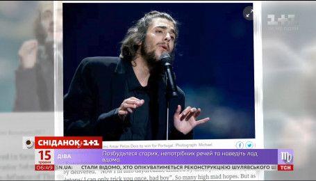 Что пишут в западной прессе о Евровидении в Украине