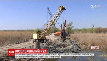 На трассе Одесса-Рени в районе молдавского села Паланка разблокировано движение