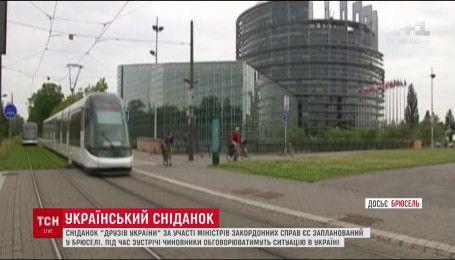 """Сніданок """"друзів України"""" має відбутися опівдні у Брюселі"""