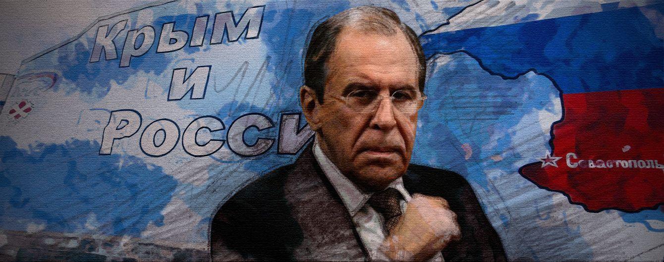 Крымское поражение министра Лаврова