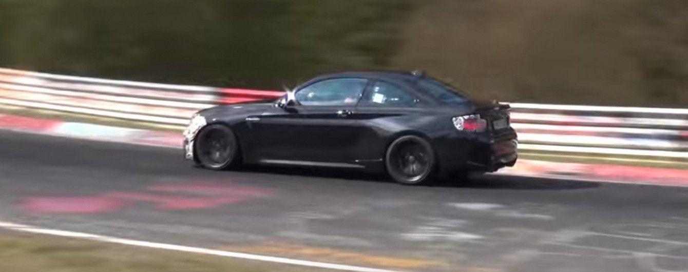 BMW вывела на Нюрбургринг самую экстремальную версию купе M2