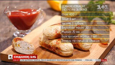 Домашні ковбаски з курятини та овочів – рецепти Сенічкіна