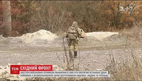 Фронтові зведення: шестеро військових отримали поранення на Сході