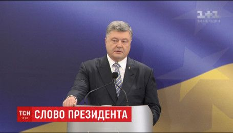 Кто заменит Гонтареву - Порошенко ответил на вопросы журналистов