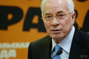 Азаров та інші політики-втікачі заявили про повернення до України