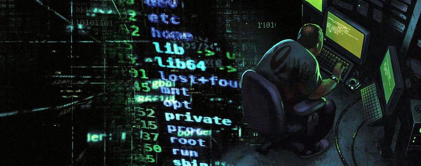 Хакери викрали у British Airways дані банківських карт 380 тисяч клієнтів