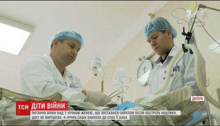 Медики более шести часов оперировали раненого в Авдеевке 26-летнего Артема