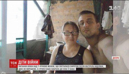 Раненый в Авдеевке мужчина находится в крайне тяжелом состоянии после 6-часовой операции