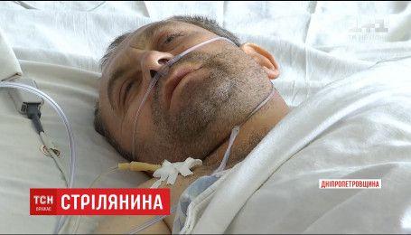 Стріляниною закінчився конфлікт таксиста та пасажирів, серед яких був охоронець Яроша