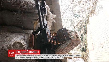 У штабі АТО відзвітували про двох поранених військових на східному фронті