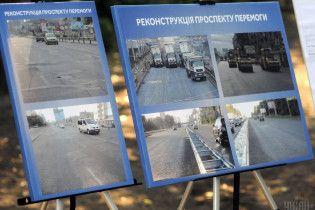 Затор на все літо: у Києві починають ремонт шляхопроводу на головній магістралі міста