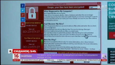 Мир всколыхнула самая мощная в истории хакерская атака