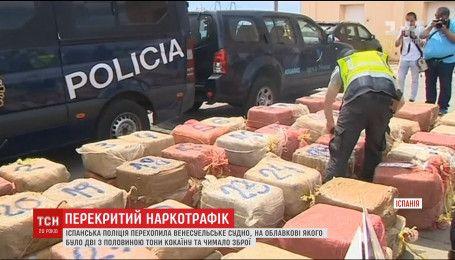 Іспанські поліцейські перехопили судно з двома тонами кокаїну на борту