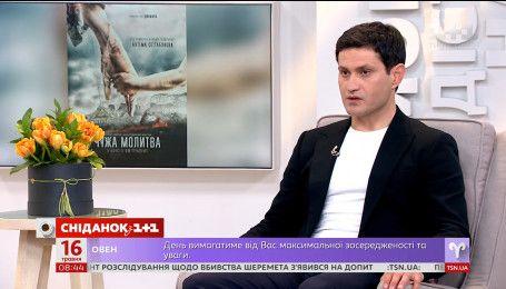 """В гостях """"Сніданка"""" режиссер фильма """"Чужая молитва"""" Ахтем Сейтаблаев"""