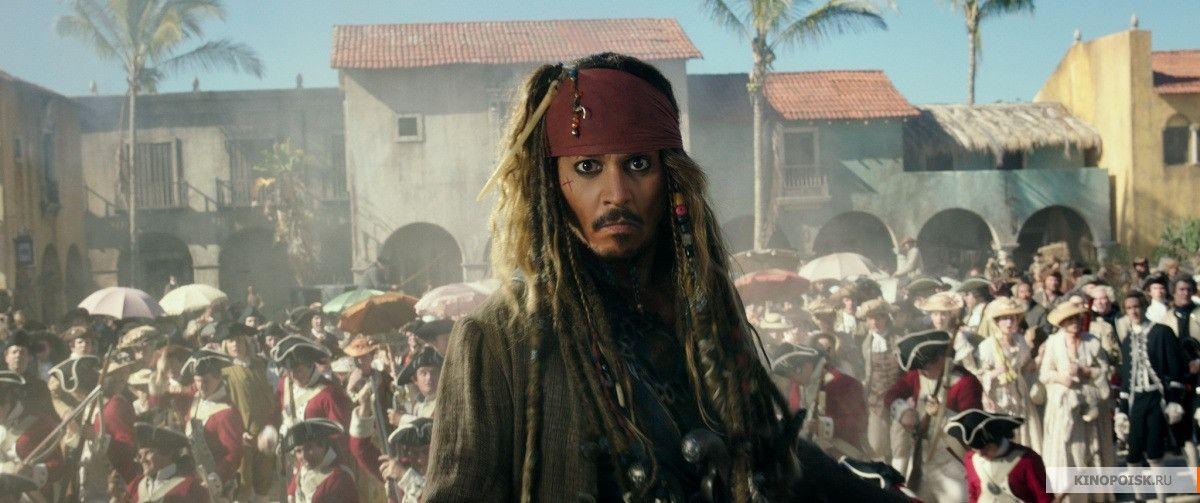 Пірати Карибського моря: Мерці не розповідають казок