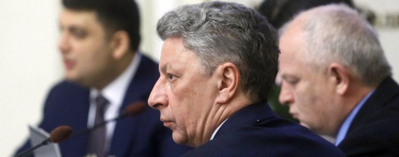 """""""Опоблок"""" різко розкритикував законопроект про реінтеграцію Донбасу"""