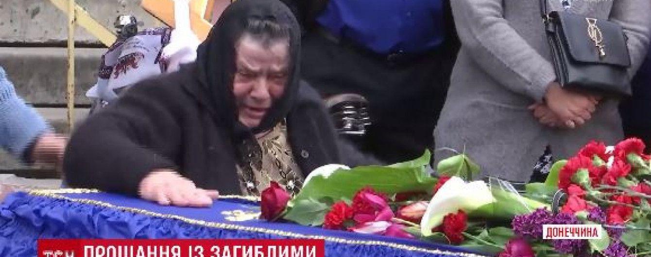 У Авдїівці поховали загиблих від обстрілу мирних мешканців