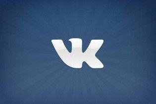 """""""ВКонтакте"""" начал рассылать украинским пользователям инструкцию, как обойти блокировку сайта"""