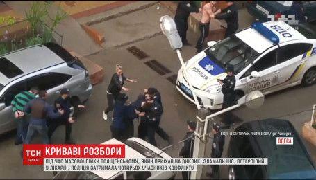 В Одессе произошла массовая драка, в результате которой пострадал милиционер
