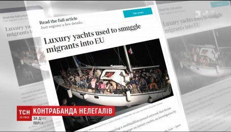 В Україні діє мережа нелегального перевезення мігрантів з Туреччини