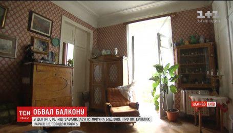 В центре Киева обвалился балкон квартиры Олеся Гончара