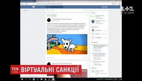 Из российских интернет ресурсов атаковали сайт АП Украины
