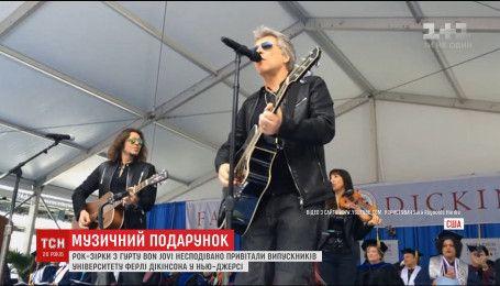 Музыкальный сюрприз: рок-группа Bon Jovi поздравила выпускников университета Фэрли Дикенсона