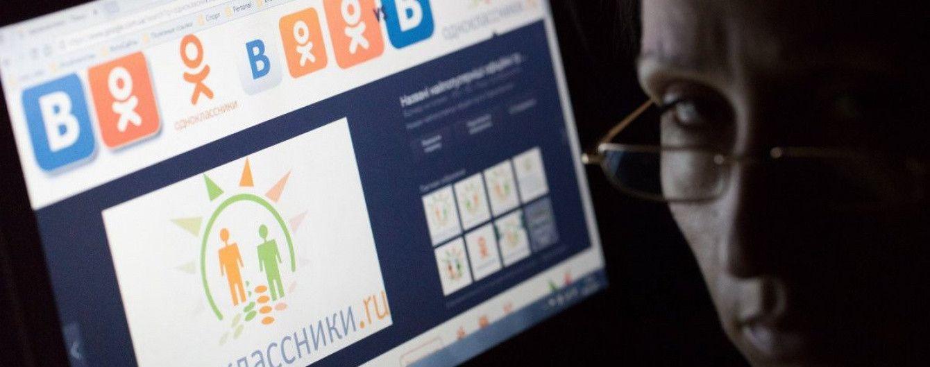 У СБУ розповіли про розробку механізму блокування російських сайтів