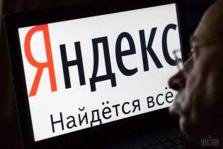 """Російський """"Яндекс"""" видавав під час пошуку приватну інформацію користувачів Google Docs"""