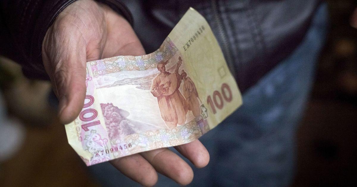 В Україні ліквідують управління Пенсійного фонду: як зміниться життя пенсіонерів