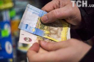 В марте средняя пенсия в Украине выросла до 3033 гривен