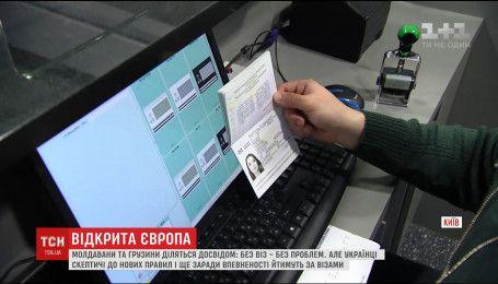 Молдаване и грузины делятся опытом: как избежать проблем на границе с ЕС