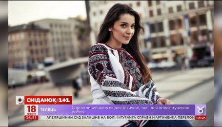 Украинцы празднуют День вышиванки