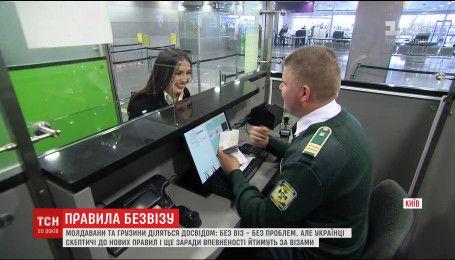 ТСН вивчила тонкощі перетину західного кордону в нових умовах