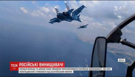 Российские истребители без предупреждения появились над международными водами Балтийского моря