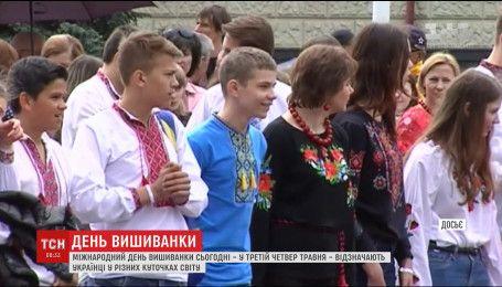 Українці святкують Міжнародний день вишиванки