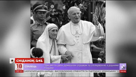 Святий із людським обличчям - зіркова історія Папи Римського Івана Павла ІІ