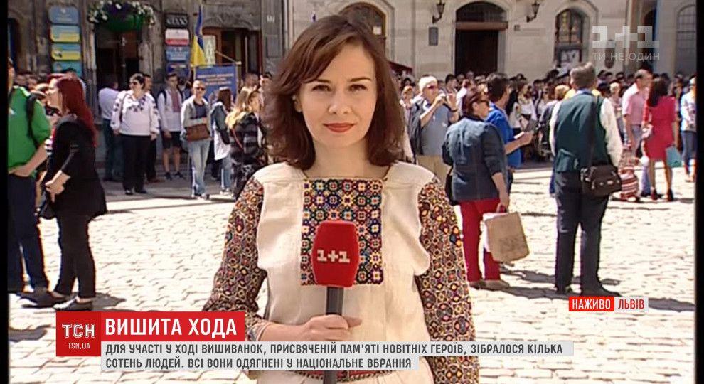 Відео - Львів яни готують грандіозне святкування Дня вишиванки ... 05f3f46fa5831