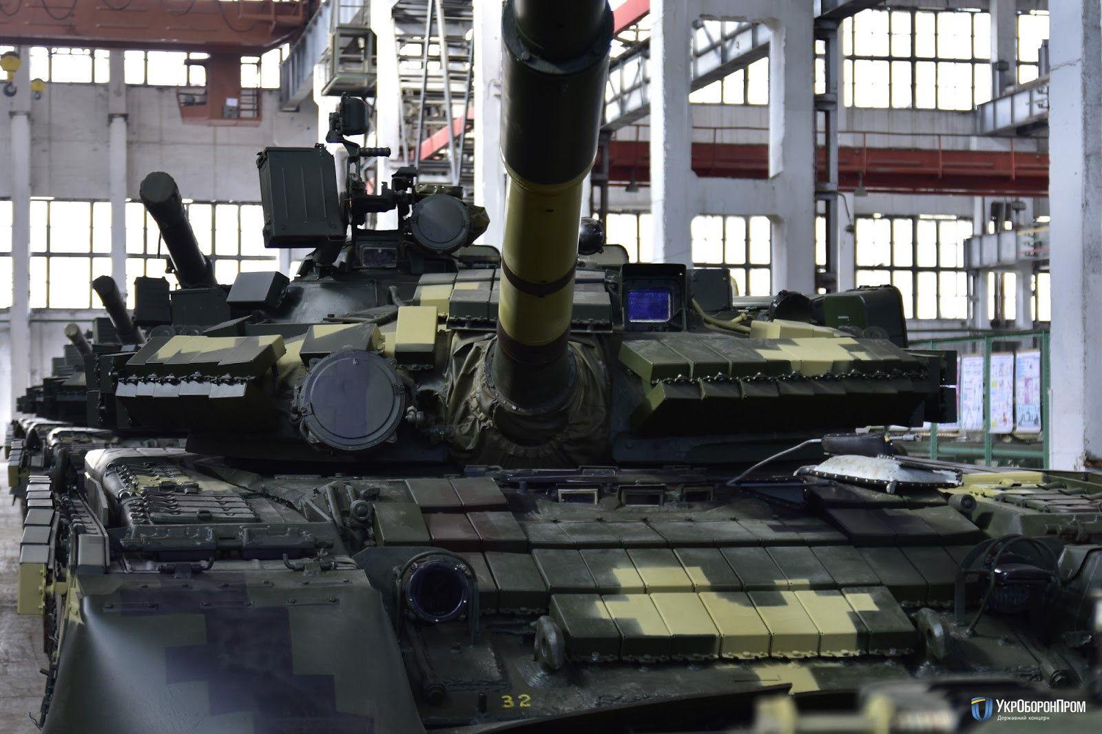 Новый украинский танк фото