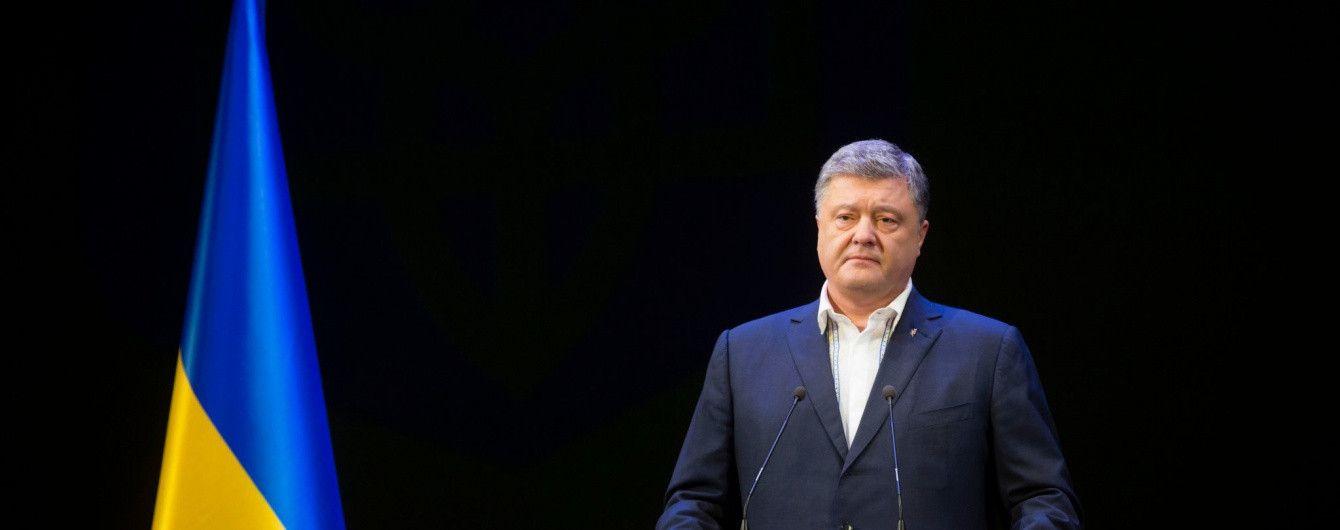 Порошенко звинуватив Росію у бажанні витіснити місію ОБСЄ з Донбасу