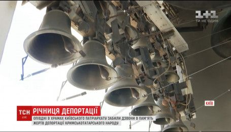 В храмах Киевского патриархата забили колокола в честь памяти крымских татар