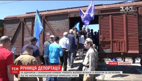 На админгранице с Крымом продолжаются траурные митинги по погибшим во время депортации татар