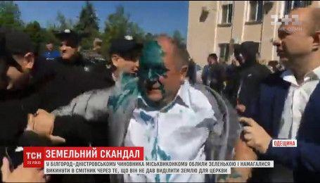 На Одесчине чиновника облили зеленкой и пытались выбросить в помойку