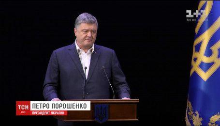 """Порошенко назвав анексію Криму Росією 2014-го року """"новою неоголошеною депортацією"""""""
