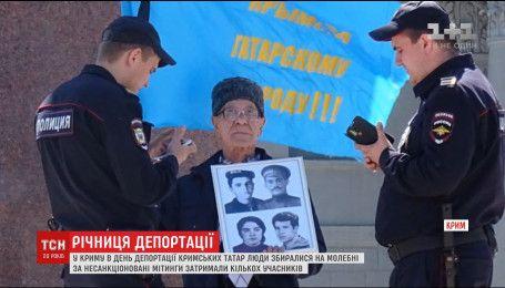 У Криму затримали кількох кримських татар за несанкціоновані мітинги