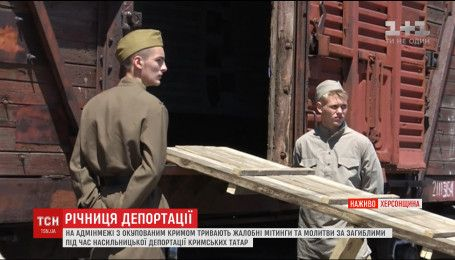 Річниця депортації: біля Криму відтворили атмосферу 1944-го року та вшанували пам'ять загиблих