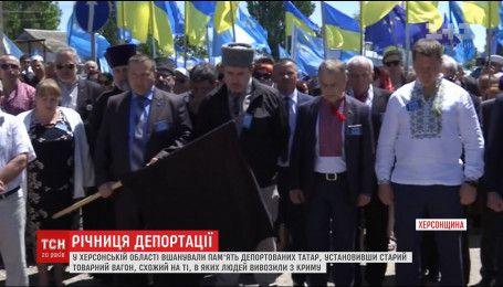 Біля Новоолексіївки встановили вагон, схожий на ті, у яких вивозили кримських татар у 1944 році