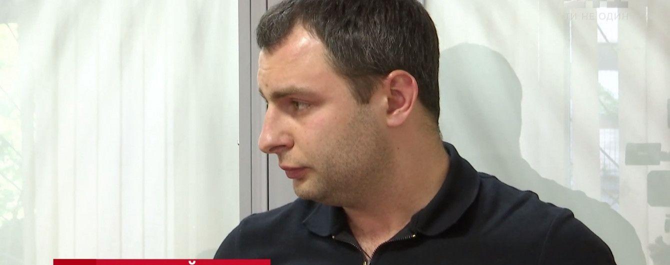 Суд посадив під домашній арешт убивцю чоловіка в київському McDonalds