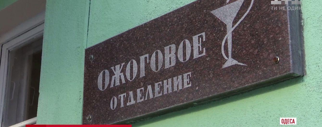 Из погреба в реанимацию: на Волыни трое маленьких детей находятся на грани смерти после пожара