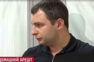 Суд посадил под домашний арест убийцу мужчины в киевском McDonalds